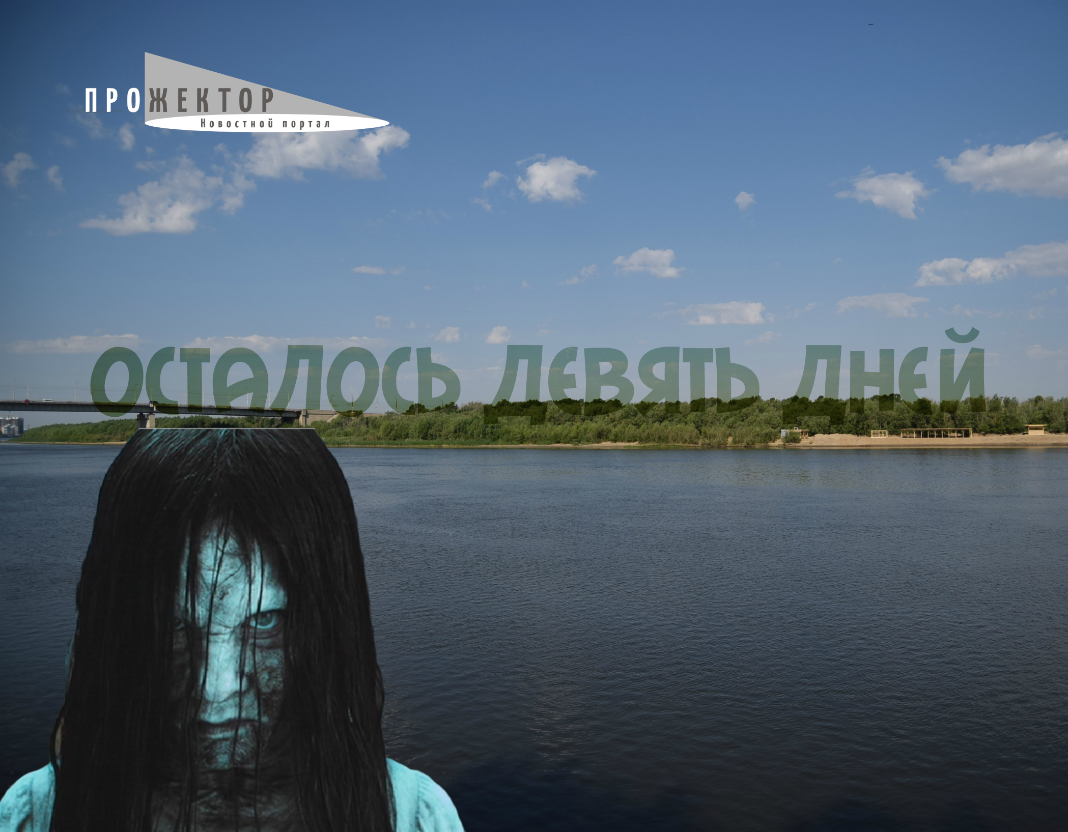 Астраханцев ждут 520 метров пляжа