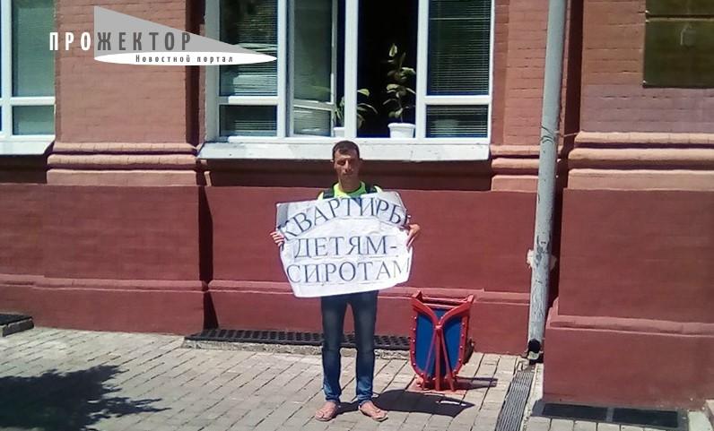 В Астрахани сирота 9 лет ждёт собственного жилья