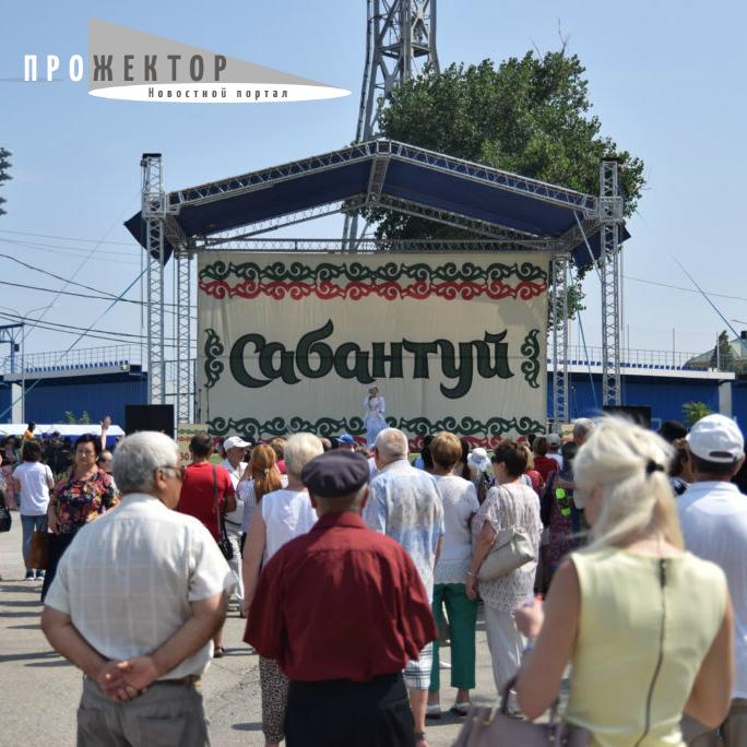 Сабантуй в Астрахани: как это было
