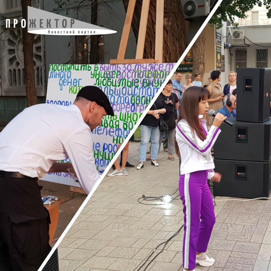 Сочинять мечты под песни финалистки шоу «Голос» — только на «Пушкин Кидс»