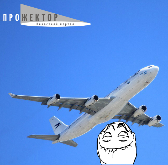 Самолёт «Астрахань – Волгоград»: сказки или реальность?