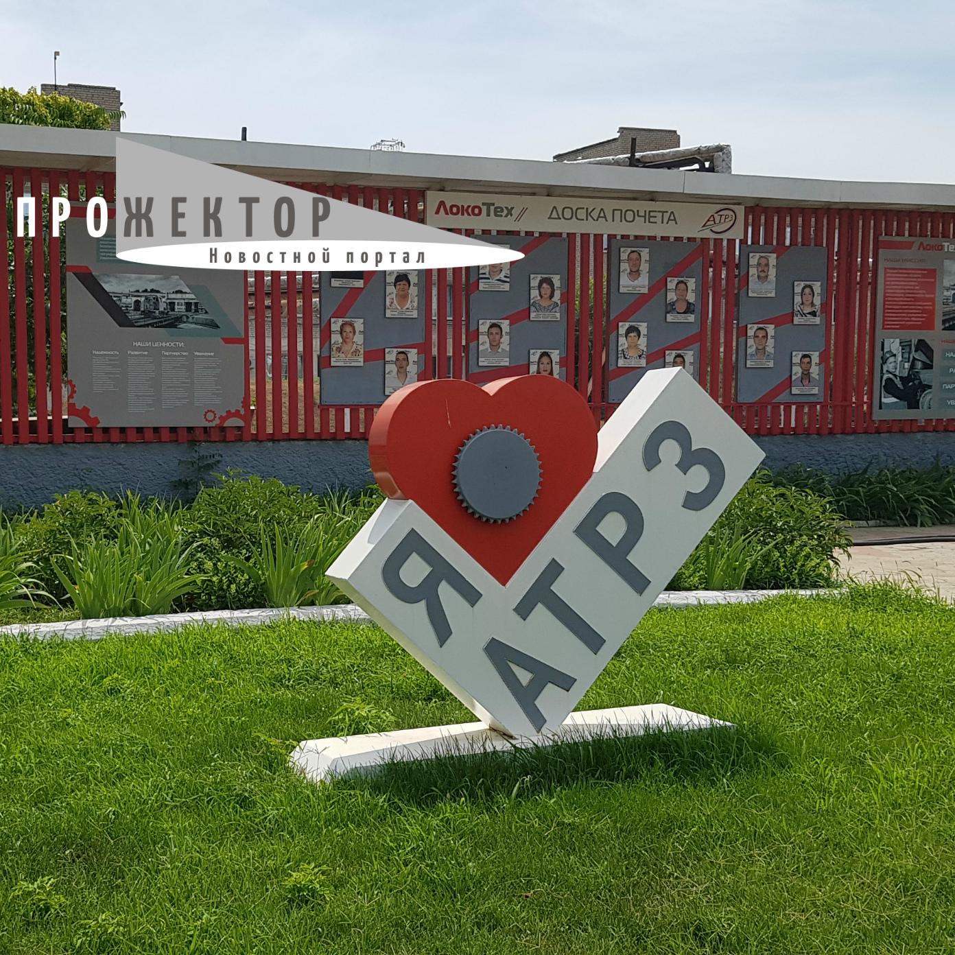 Заводная Астрахань. Как живет АТРЗ?