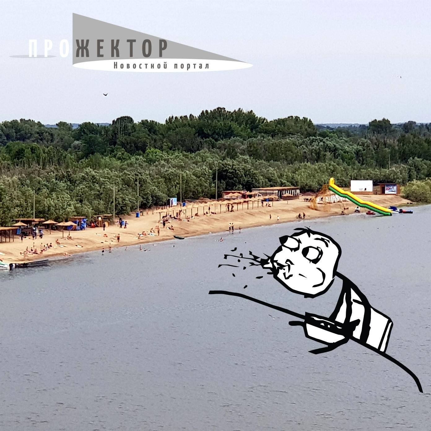 Как теперь выглядит городской пляж?