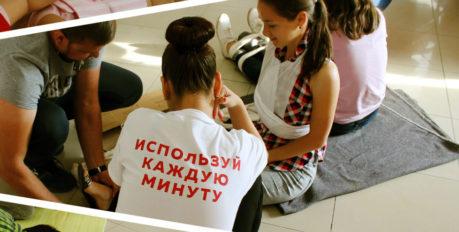 Спа-процедуры от Красного Креста: где астраханцев учат спасать жизни