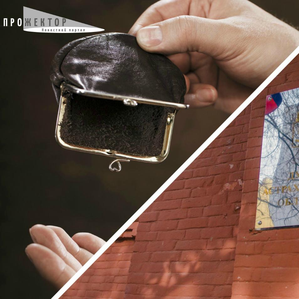 200 рублей на телефон ветеранам труда. Как с 1 сентября изменятся социальные пособия астраханцев?
