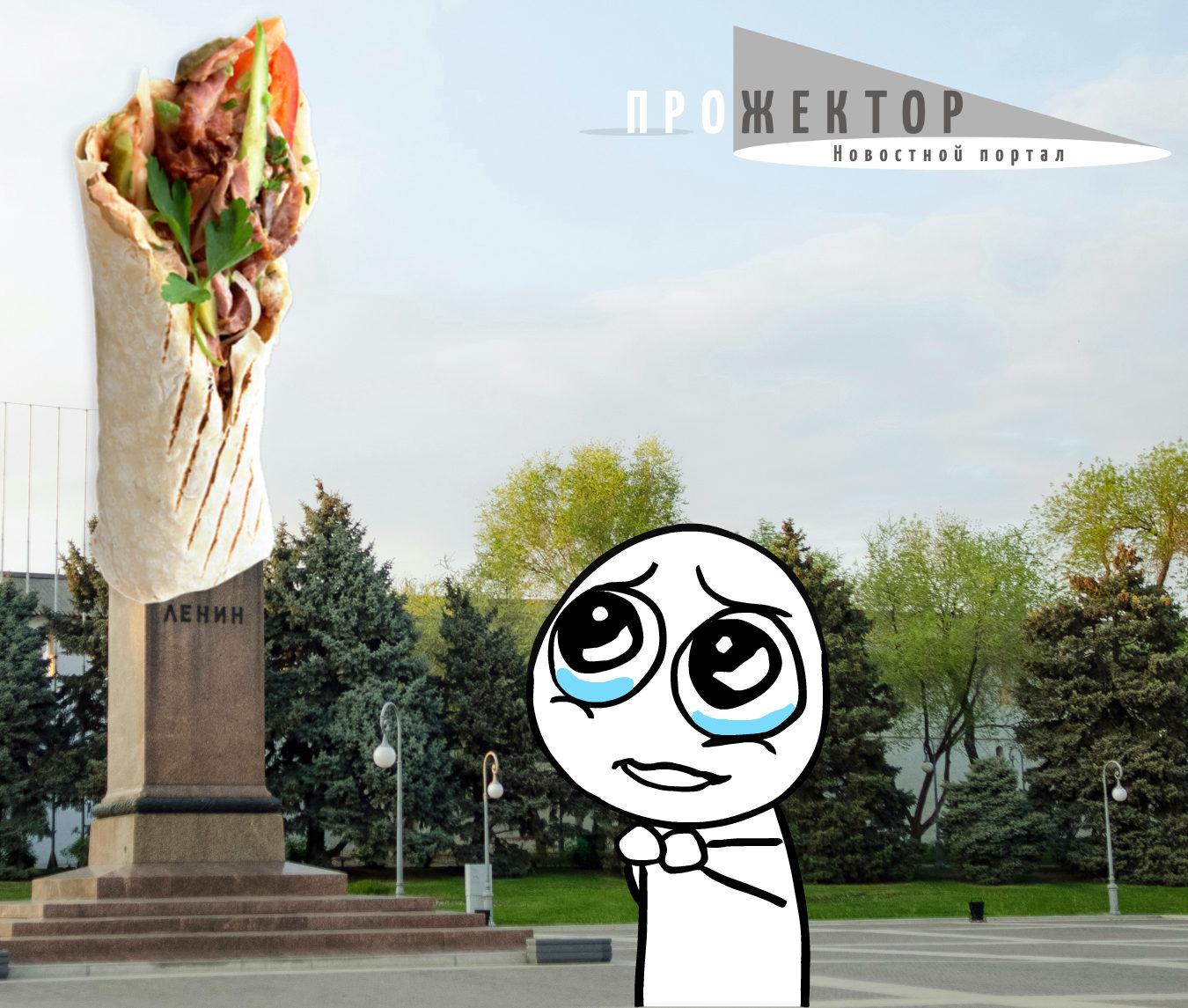 Ошаурмительная восьмёрка: «Прожектор» в поисках самой оригинальной шавермы Астрахани