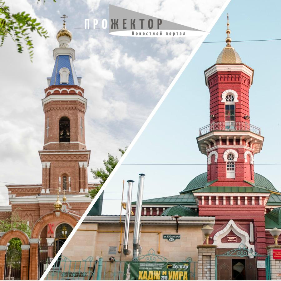 Церковь или мечеть. Что в Астрахани появилось раньше?