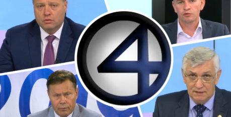 Фантастическая четверка. Что наобещали кандидаты в губернаторы Астраханской области?