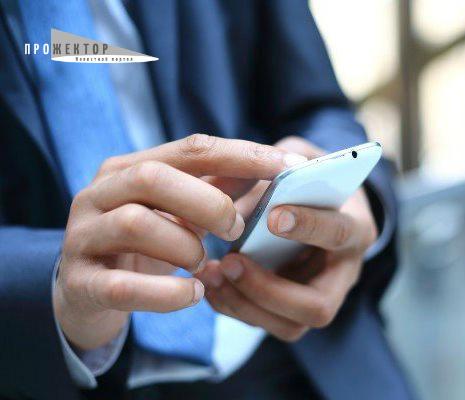 Инвалиды по слуху  смогут обратиться в МЧС Астрахани по смс