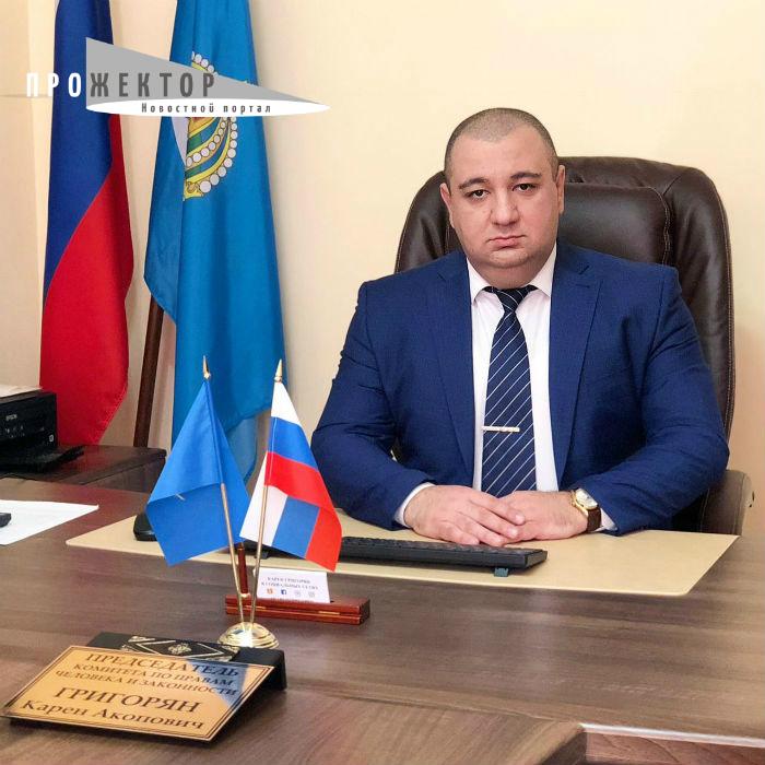 Карен Григорян вступился за временное правительство в Астрахани