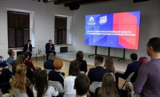 О позитиве в СМИ и кадровом резерве: Игорь Бабушкин встретился с местными НКО