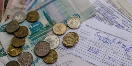 Астраханцы смогут не платить за некачественные услуги ЖКХ