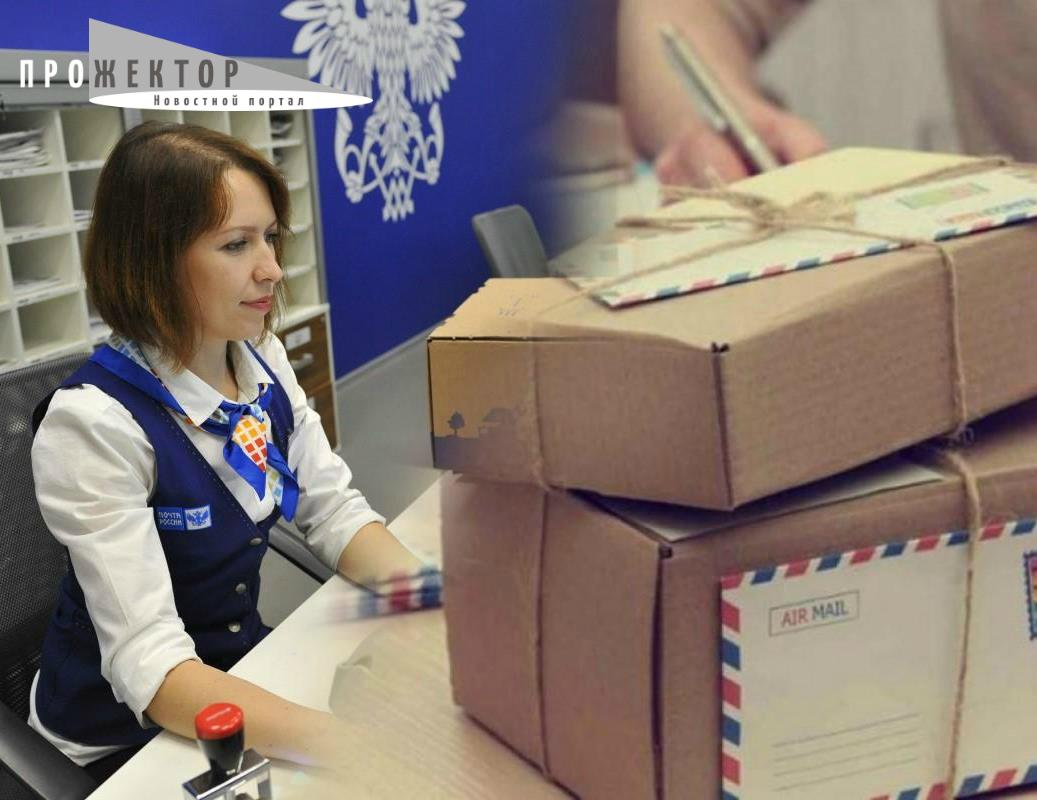 «Почта России» сократит сроки доставки к «чёрной пятнице»
