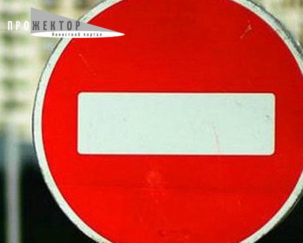 Завтра в Астрахани ограничат движение