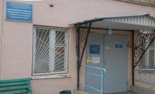 Астраханцы обеспокоены слухами о закрытии травмпункта БСМП