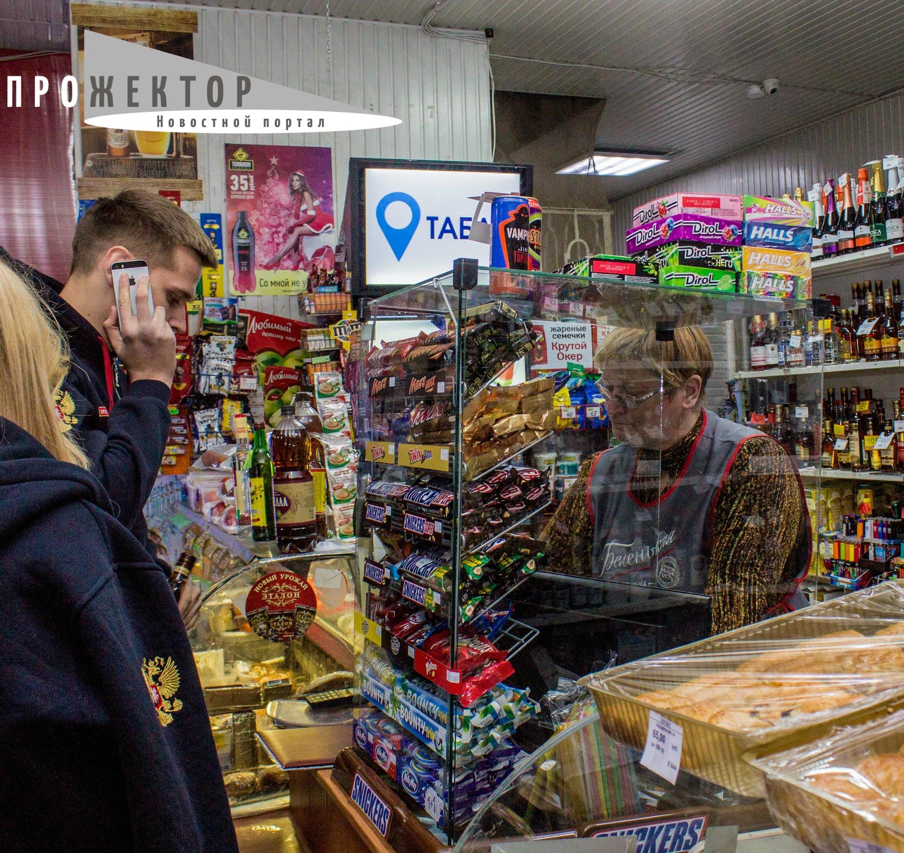 Магазин «Сюрприз» — самая больная точка в нашем городе: интервью с координатором «Трезвой России» в Астрахани