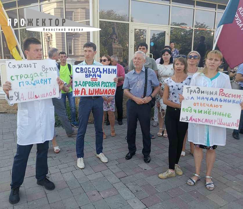 Астраханские медики снова выйдут на митинг