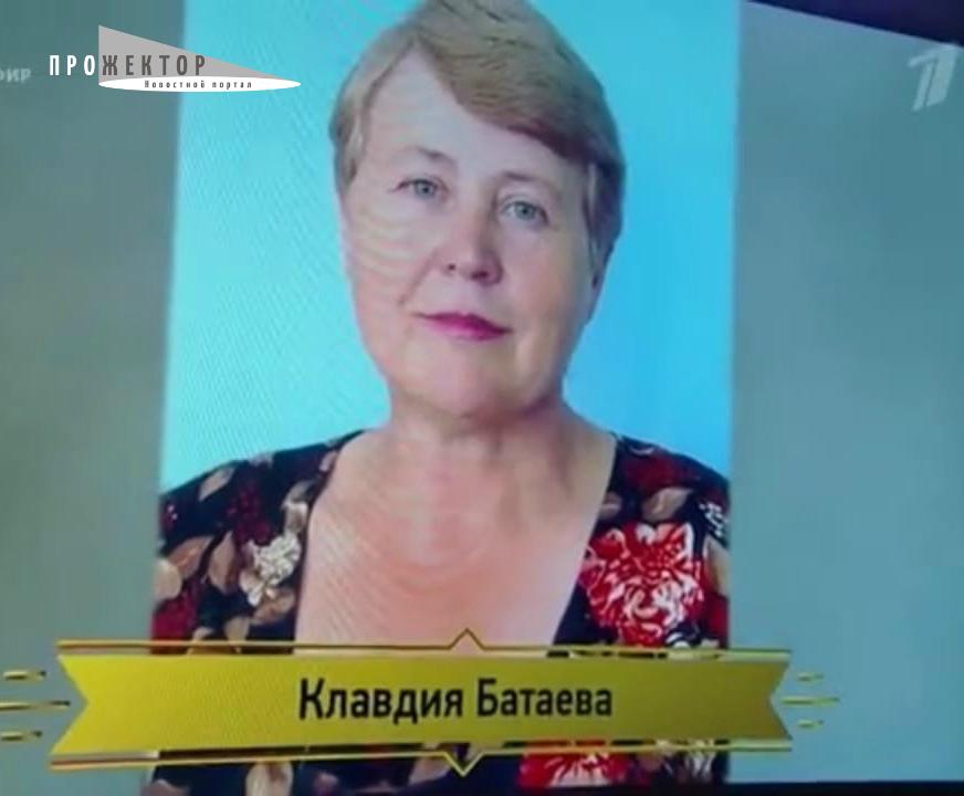 Астраханка на Первом канале выиграла у знатоков «Что? Где? Когда?»