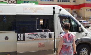 Астраханские маршрутки  ввели вечерний тариф