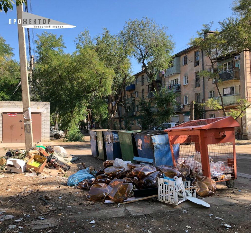 Астраханцы будут меньше платить за мусор в новом году