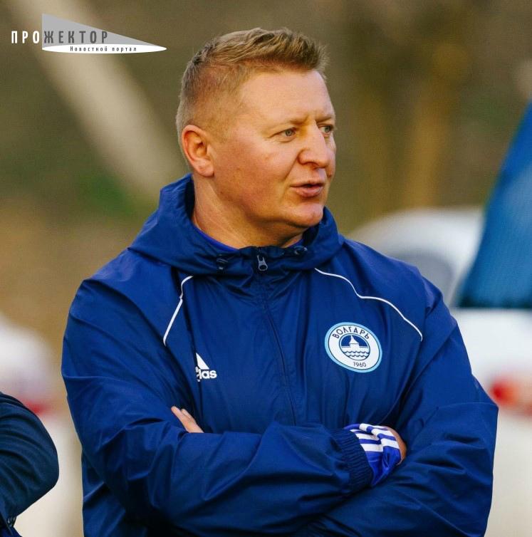 Тренер «Волгаря» Виталий Панов: «Футбол должен быть интересным для болельщика»