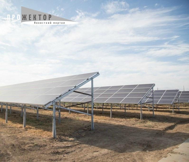 В Астраханской области заработала новая солнечная электростанция