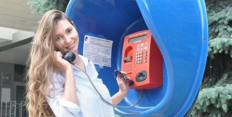 Астраханцы могут бесплатно позвонить из таксофона