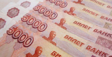 Астраханец задолжал  2,6 миллиона рублей налогов