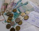 Астраханцы будут платить за капремонт по-новому