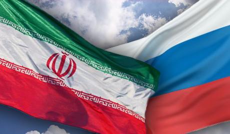 Правительство Астраханской области выражают соболезнования Ирану