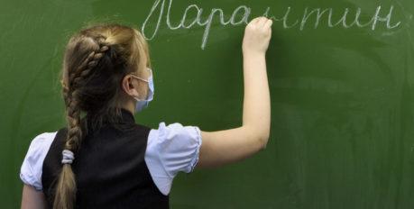 Все астраханские школы закрылись на карантин