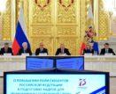 Игорь Бабушкин принял участие в заседании Госсовета под председательством Путина