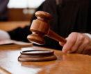Бывший астраханский чиновник признан виновным в злоупотреблении должностными обязанностями