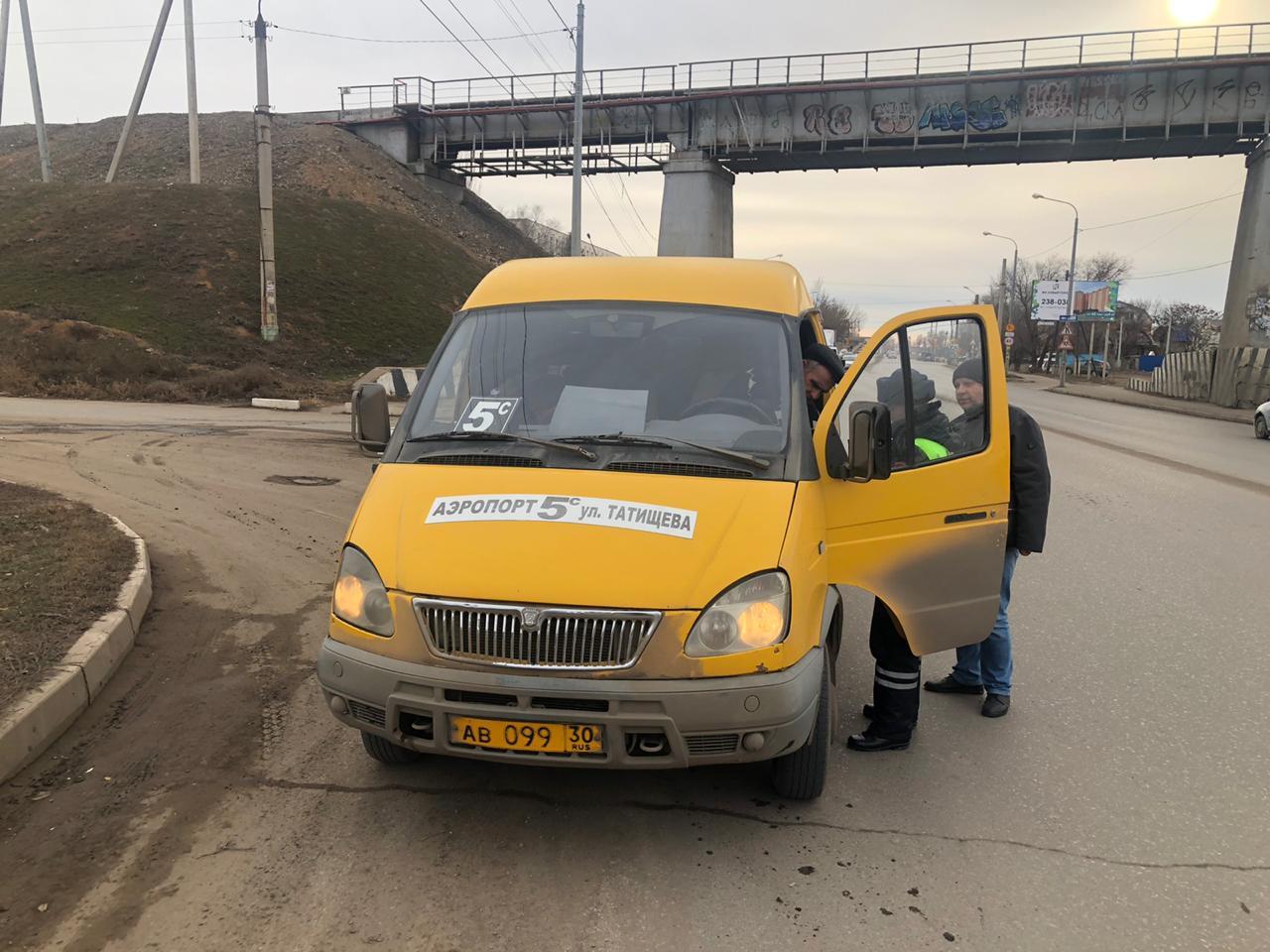 В Астрахани проверяют водителей маршруток и такси