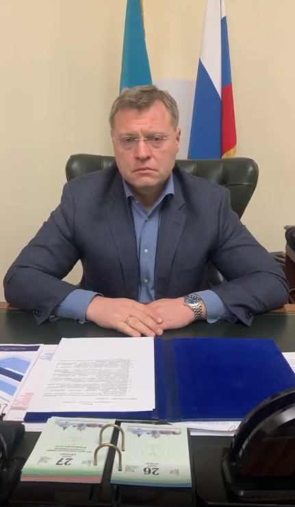 Игорь Бабушкин обратился к астраханцам