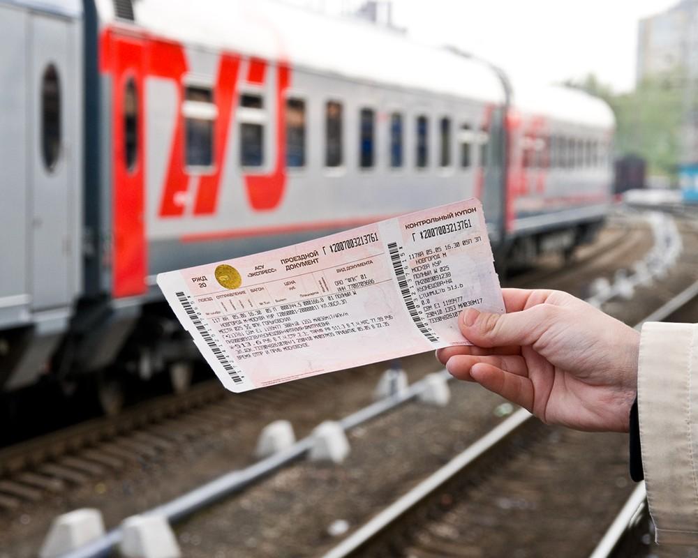 Расписание некоторых пригородных поездов в Астраханской области изменится с 1 апреля
