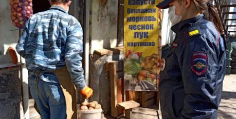 В Астрахани полиция выявила факты завышения регулируемых цен