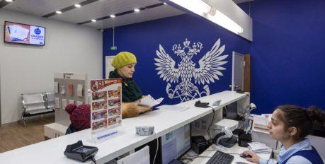 Почта России в Астраханской области возобновит работу всех своих отделений.