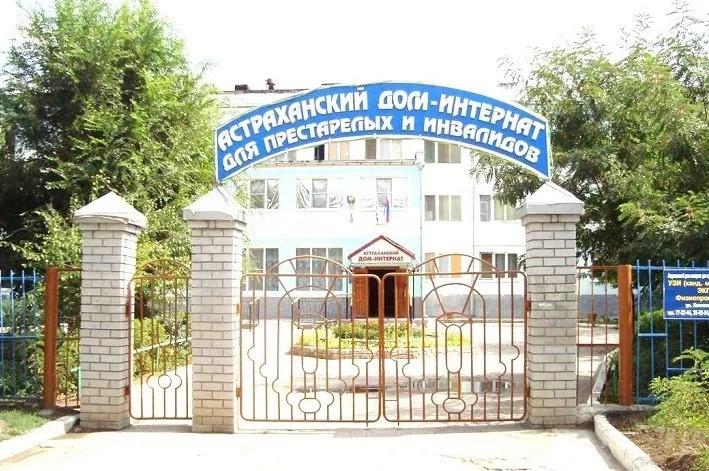 В Астрахани коронавирусом заразились подопечные дома престарелых