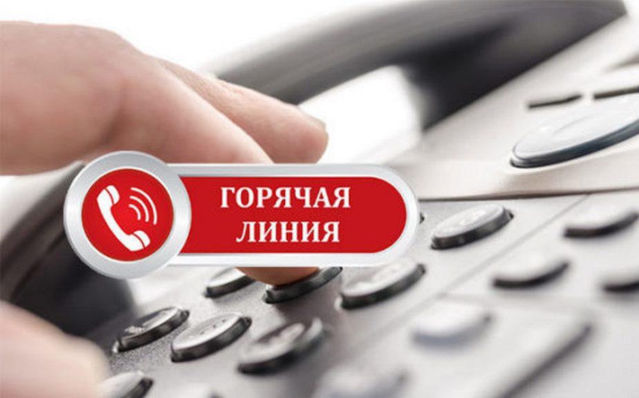 Прокуратура Астраханской области проведёт «горячую линию» о нарушении прав медработников