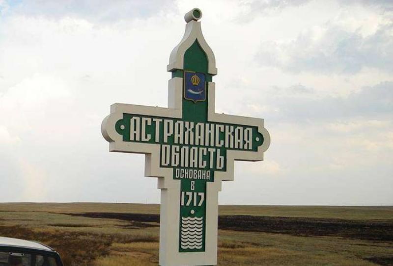 В Астраханской области вводится ещё один режим
