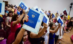 Ташкентский филиал АГТУ сделает первый набор студентов уже в этом году