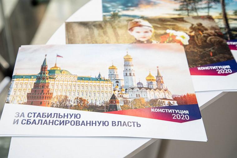 Ключевые поправки в Конституцию РФ. Часть 2: социальный блок