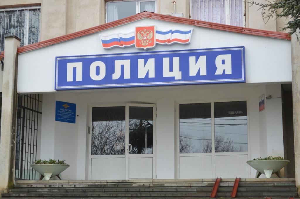 В Астрахани продают опорные пункты полиции