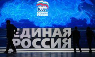 Стали известны имена победителей праймериза «ЕР» в Астрахани