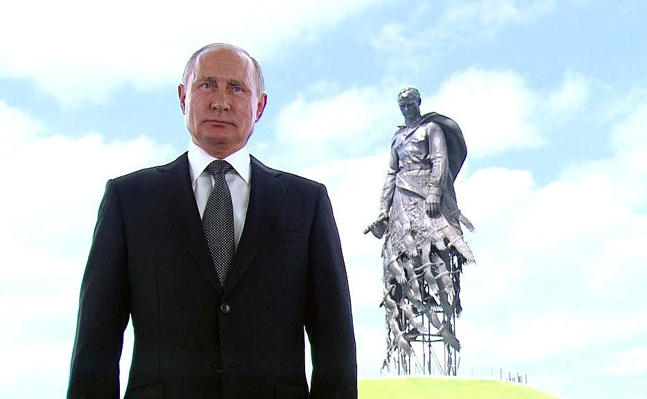 Полный текст обращения Владимира Путина