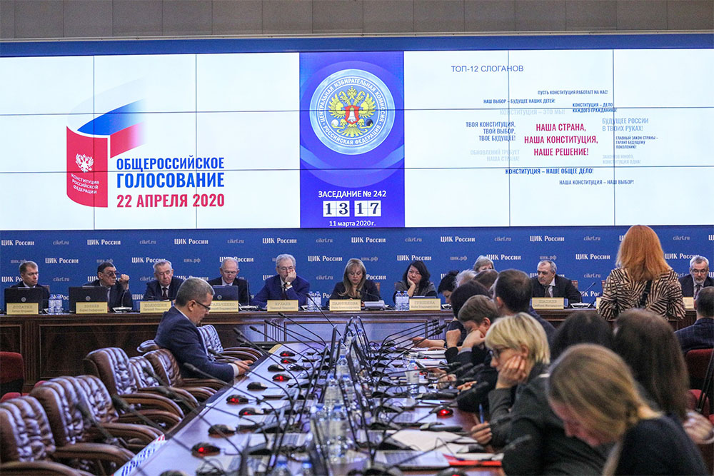 ВЦИОМ отмечает мощный прирост интереса россиян к голосованию по поправкам в Конституцию РФ