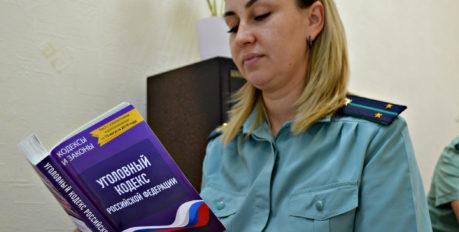 Астраханские должники заплатили более 9 млн рублей коррупционного штрафа