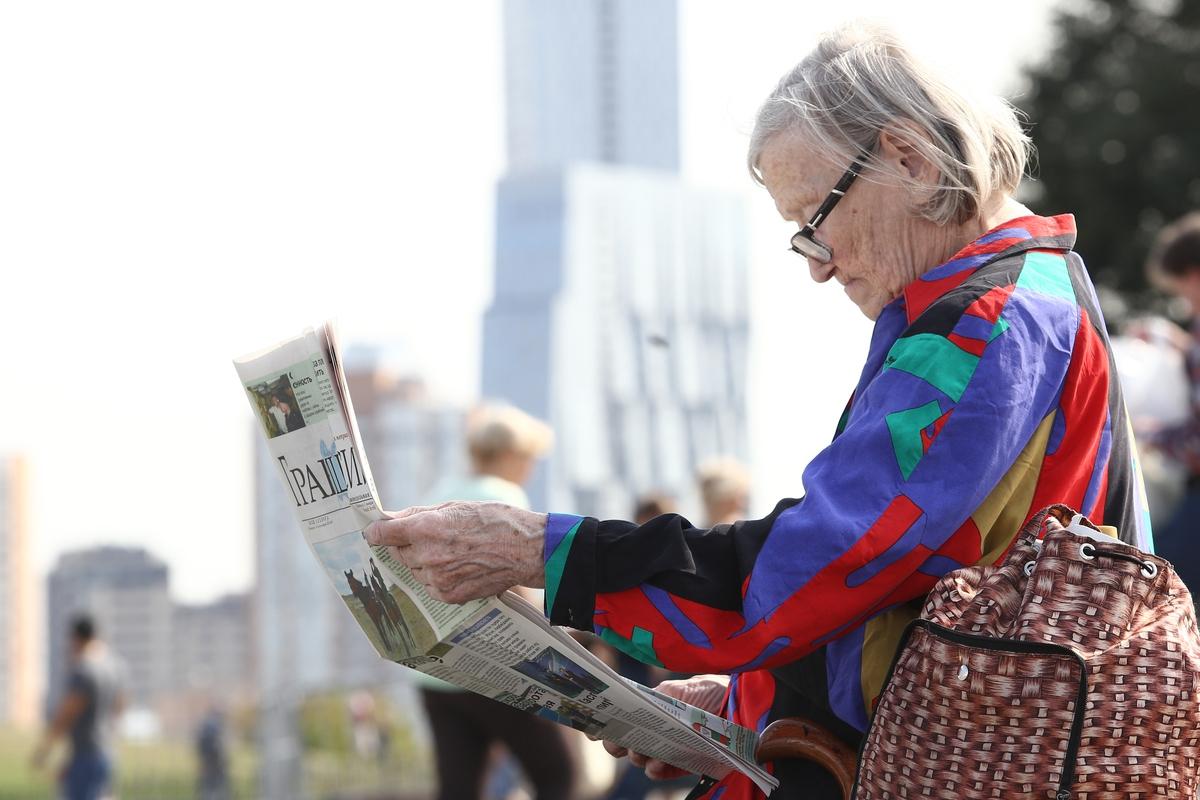 Астраханцы с большим трудовым стажем имеют право на досрочное назначение пенсии