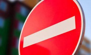 Все  выходные июля дороги в центре Астрахани будут перекрыты